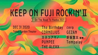 【FUJI ROCK FESTIVAL】年越しイベント「KEEP ON FUJI ROCKIN' Ⅱ」開催決定&PUNPEE、GEZAN、Tempalayら9組出演