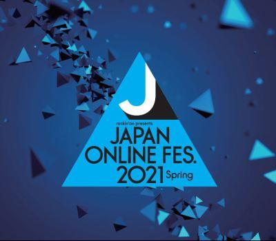 「JAPAN ONLINE FESTIVAL 2021 Spring」公式アプリにて出演者全20組を連日発表&チケット販売スタート