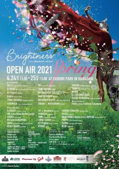 「Brightness」が都市型野外レイブフェスとして4/24〜25に川崎ちどり公園にて開催