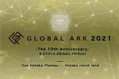 10周年「GLOBAL ARK 2021」ラインナップ発表、前売りチケット発売中