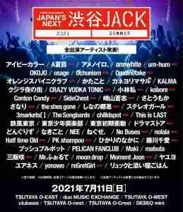 JAPAN'S NEXT 渋谷JACK 2021 SUMMER