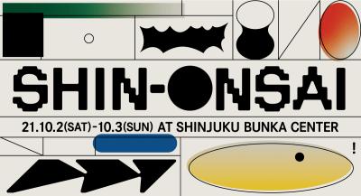 新宿発都市型音楽フェス「SHIN-ONSAI 2021」有観客開催を中止し、10/2、3に無料生配信を実施