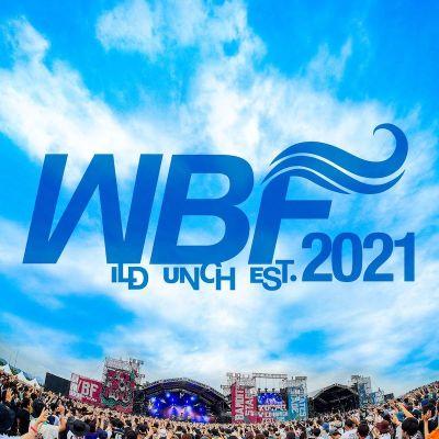 山口「WILD BUNCH FEST. 2021」が中止を発表