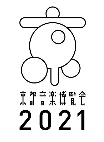 くるり主催「京都音楽博覧会2021 オンライン」今年の会場がくるりの母校・立命館大学に決定