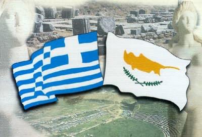 ellas-kypros
