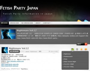 Fetish Party Japan