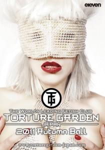 Torture Garden Japan 2011 Autumn Ball