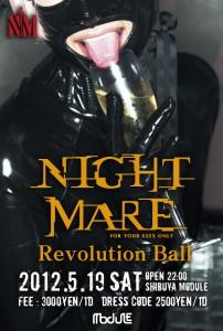 0519 Nightmare Revolution Ball