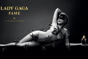 Lady Gaga Fame First Image