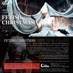 FETISH-CHRISTMAS