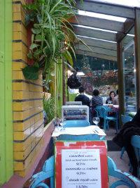 Ete en pente douce, restaurant à Paris  Feuille de choux