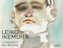 """Ausstellungsplakat """"Leiko Ikemura"""""""