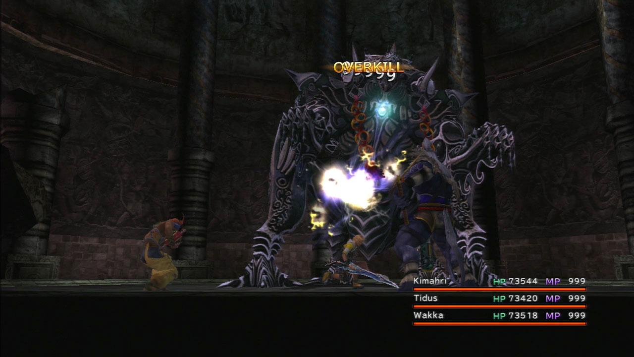 Final Fantasy X Qutes Les Ruines DOmega Final