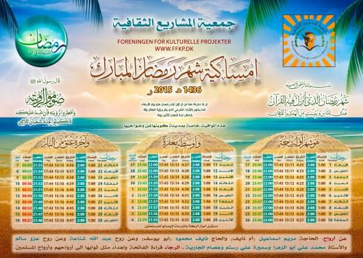 Beach Ramadan Calendar New A Jihad