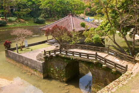 Etang près du chateau de Shuri