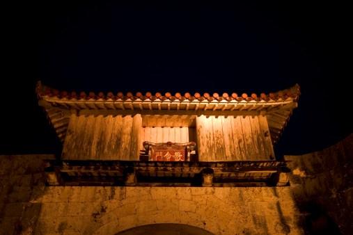 Une des entrées du chateau de Shuri