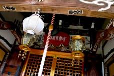 Kamakura, entrée d'un temple