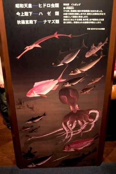 Reproduction d'une oeuvre que j'adore de Ito Jakuchu, dans l'aquarium
