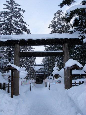 Une entrée du Temple Uesugi