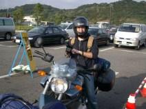 Arret Parking pres de Nagoya