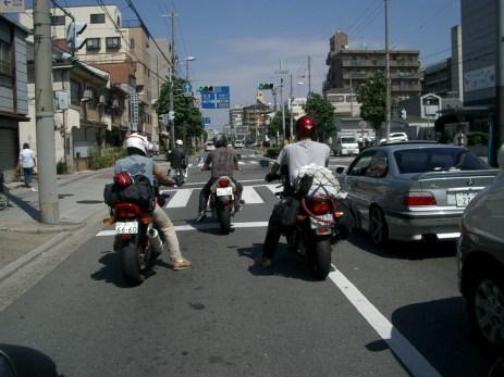 Et nous voila reparti sur les routes en direction de shikoku.