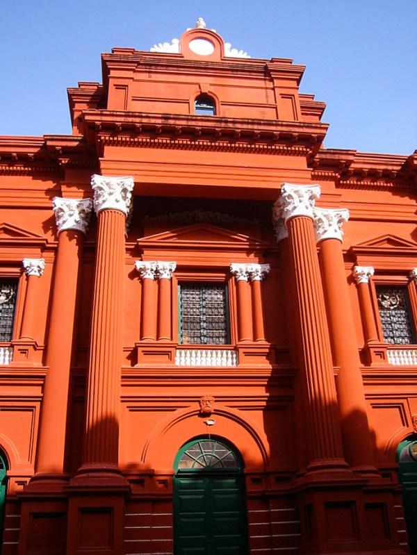 Musée de Cubbon