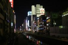 Oosaka, la nuit.