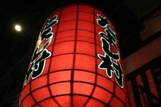 Une des nombreuses lanternes qui parsement les rues...