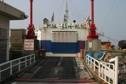 La Porte du Ferry va bientot s'ouvrir sur Kyushu, notre destination finale.