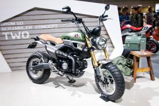 Honda Grom 50 scrambler concept two