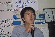 f8_wakkanai_rider_house_18_jpg