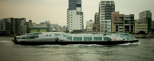 bateau Matsumoto