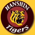 hanshin-tigers.jpg