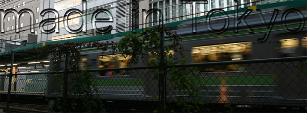 made-in-tokyo-train-small.jpg