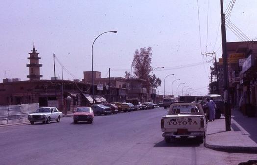 صور السعودية في السبعينات