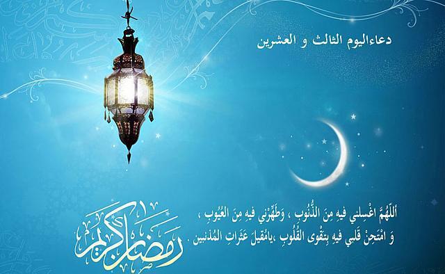 رمزيات العشر الاواخر من رمضان مكتوبة