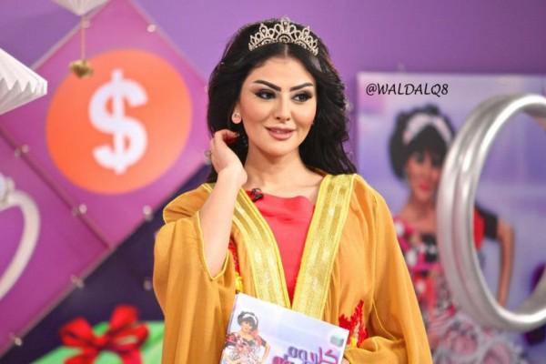 صور بنت مريم حسين