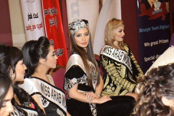 صور ملكة جمال العرب 2018