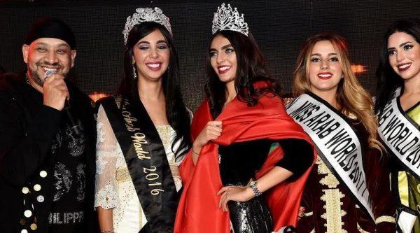 صور شيماء العربي 2018