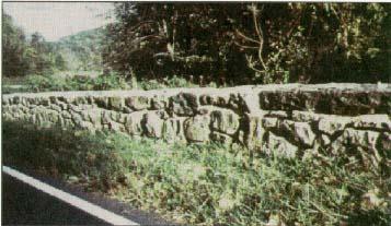 photo of a stone masonry wall