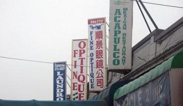 Immigrant-oriented shops in Bensonhurst, Brooklyn - Photo: hellochris/flickr