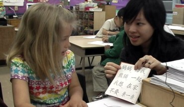 PS 20 in New York has a popular dual language Chinese and English program