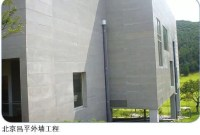 Fire Resistant Compressed Fibre Cement Board , External ...
