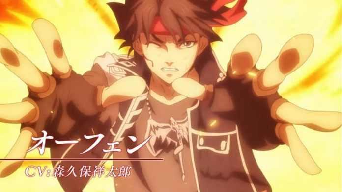 winter 2020 anime