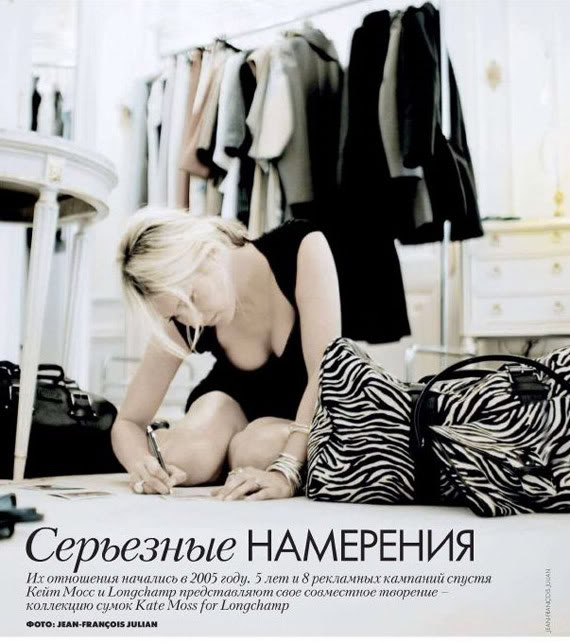 Kate-Moss-elle-russia-feb2010-01