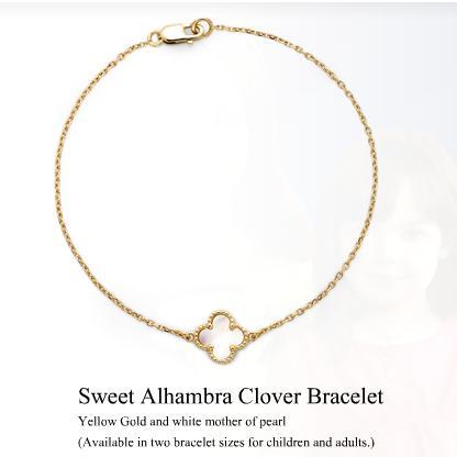 sweet-alhambra-1