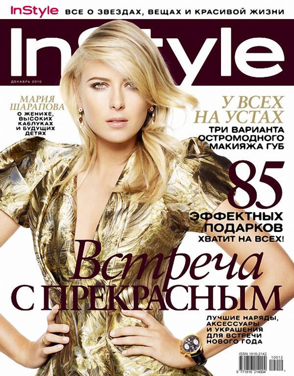 Maria-Sharapova-InStyle-1