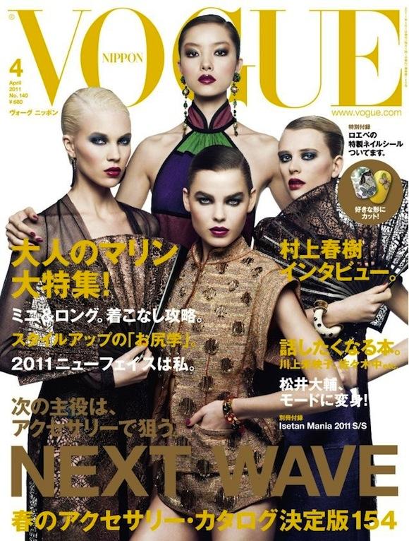 Vogue_Nippon_April_20111