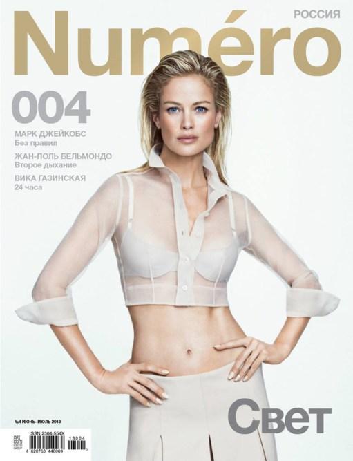 Carolyn-Murphy-Numero-Russia-June-July-2013-01