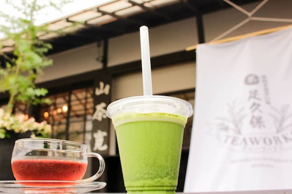静岡 足久保ティーワークス 山茶寛/Shizuoka Ashikubo Tea Works Yamacha-kan